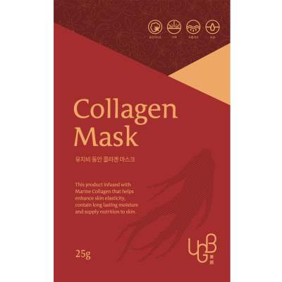 Dong An Collagen Mask