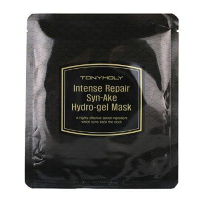 Intense Care Snake Hydro Gel Mask