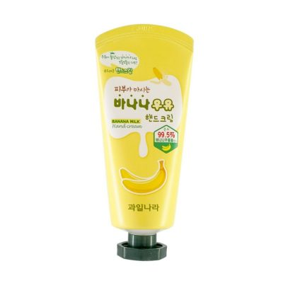 Banana Milk Hand Cream-0