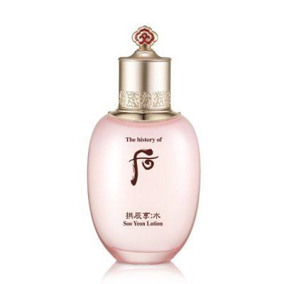 Gongjinhyang Soo Hydrating Emulsion
