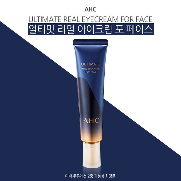 Ultimate Real Eye Cream For Face