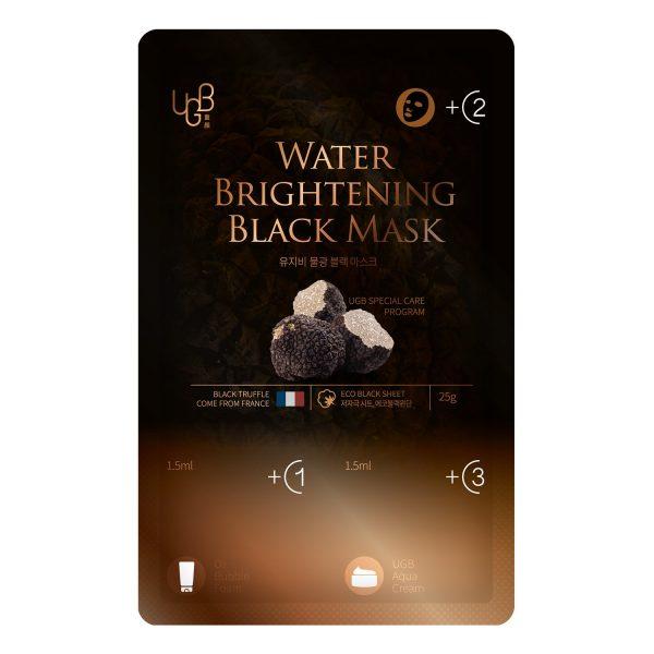 Water Brightening Black Mask