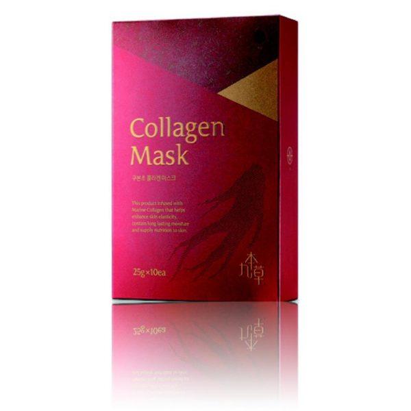 GUBONCHO Collagen Mask