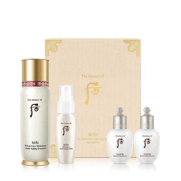 first care moisture anti aging essence special set